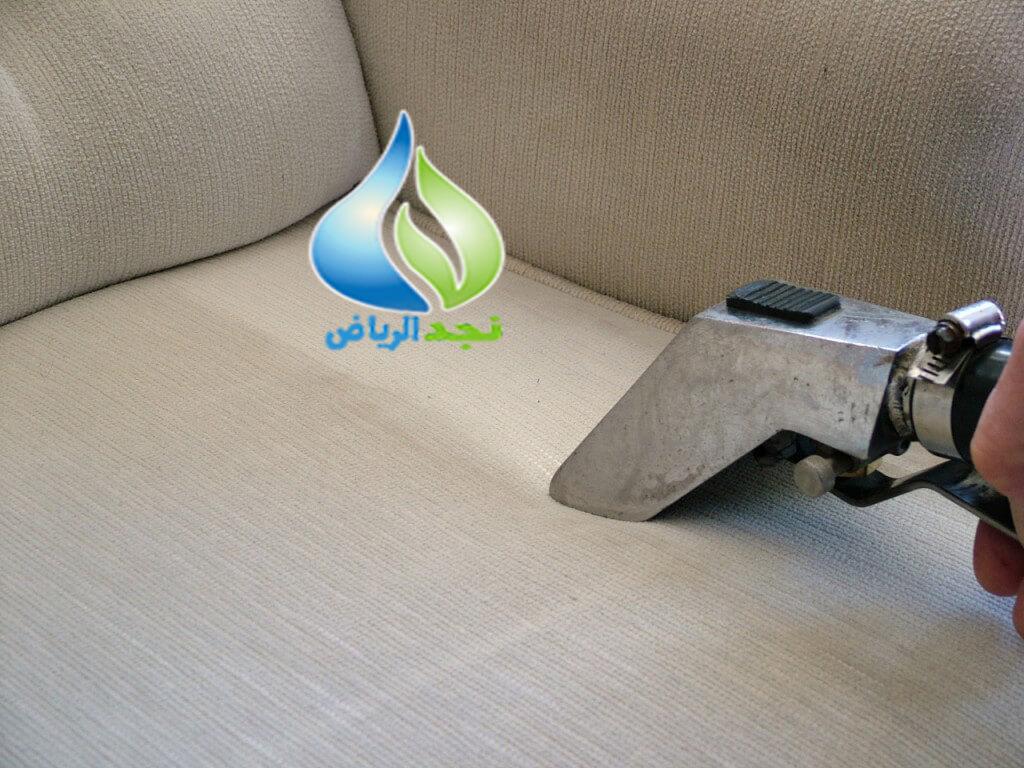 شركة تنظيف مجالس بالبخار